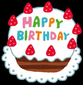 birthday_cake